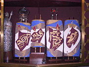 Torah-covers